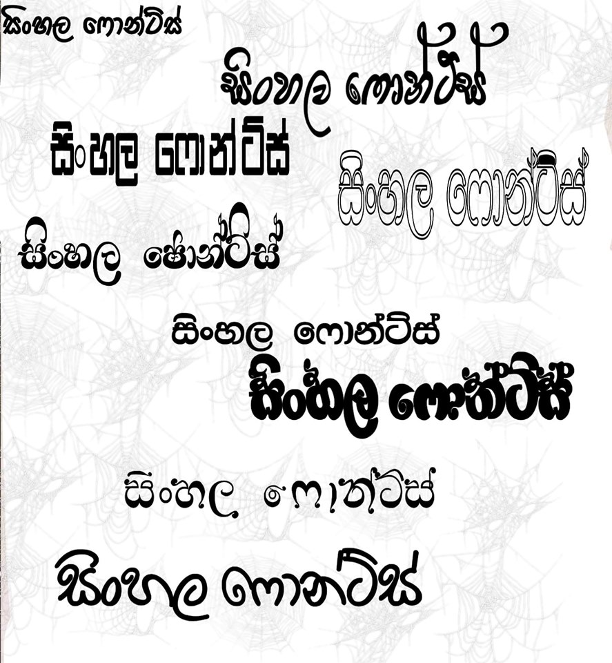Download Sinhala 1000 Fonts Pack : Free Download, Borrow, and ...