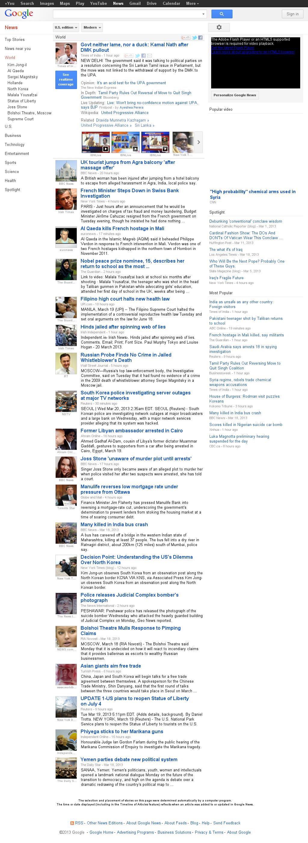 Google News: World at Wednesday March 20, 2013, 7:10 a.m. UTC