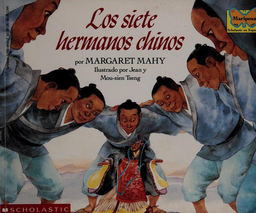 Los siete hermanos chinos by Margaret Mahy